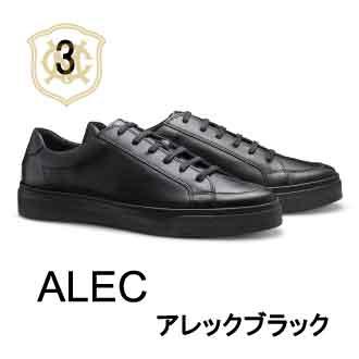 ビジネススニーカーランキング3位アレックALEC黒ブラック