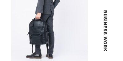 男性の仕事鞄としては、「ブラック黒」が定番カラー