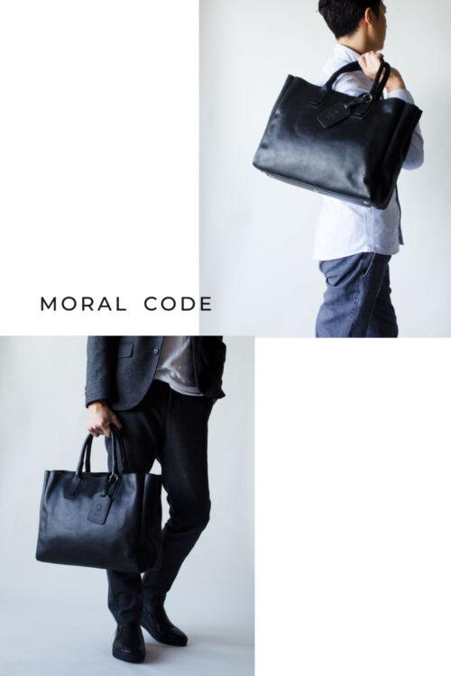 レザートートバッグ 黒ブラック メンズビジネス向けA4大容量革鞄としておすすめ クロスビー