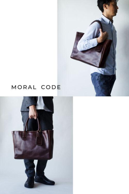レザートートバッグ 茶ブラウン メンズビジネス向けA4大容量革鞄としておすすめ クロスビー