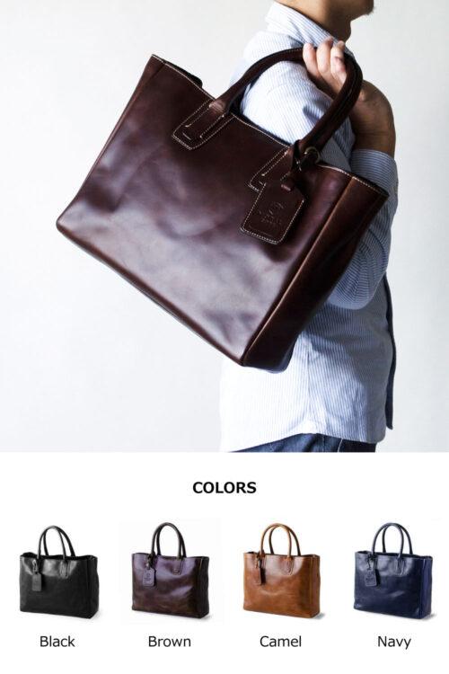 レザートートバッグ メンズビジネス向けA4大容量革鞄としておすすめ クロスビー