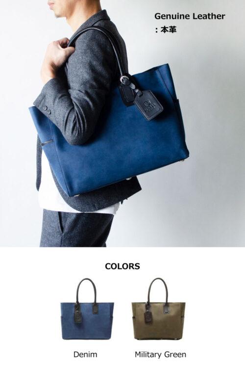 レザートートバッグ メンズビジネス向けA4大容量革鞄としておすすめ クロスビー2