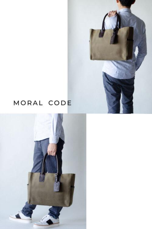 レザートートバッグ カーキ ミリタリーグリーン メンズビジネス向けA4大容量革鞄としておすすめ クロスビー2