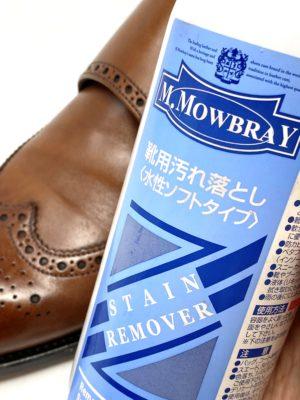 革靴お手入れM.MOWBRAY(モゥブレィ)の靴用汚れ落としを使います。 水性なので皮革に優しく汚れ落ち抜群です。