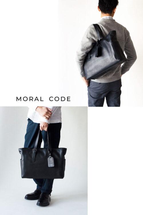 レザートートバッグ 黒ブラック メンズビジネス向けA4大容量革鞄としておすすめ フロリダ