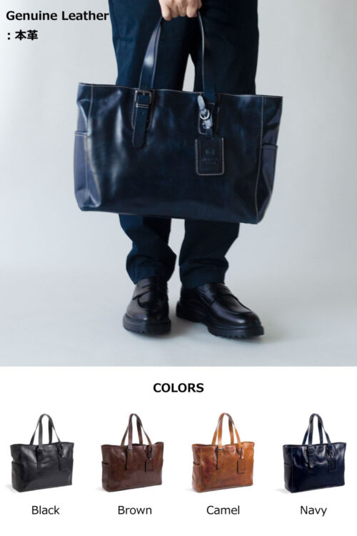 レザートートバッグ メンズビジネス向けA4大容量革鞄としておすすめ フロリダ