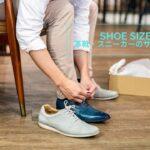 革靴とスニーカーのサイズ表記は違う?失敗しない3つのポイント【2021年10月更新】