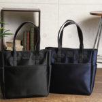 【メンズ】ナイロントートは、おしゃれ通勤に最適軽量バッグ。