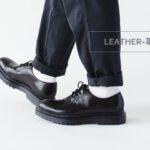 簡単お手入れ「ガラスレザー」の魅力とは?光沢感のある革靴【2021年10月更新】